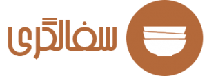 logo 2 300x111 300x111 - سفالگری در یزد
