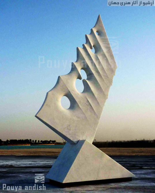 mojasamesazi mayadin 24 - عکس هایی از مجسمه های دنیا