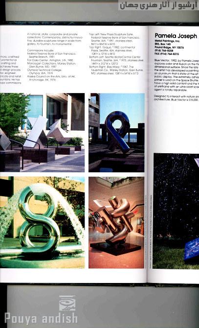 mojasamesazi mayadin 71 - عکس هایی از مجسمه های دنیا