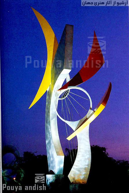 mojasamesazi mayadin 85 - عکس هایی از مجسمه های دنیا