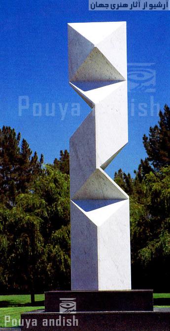 mojasamesazi mayadin 90 - عکس هایی از مجسمه های دنیا
