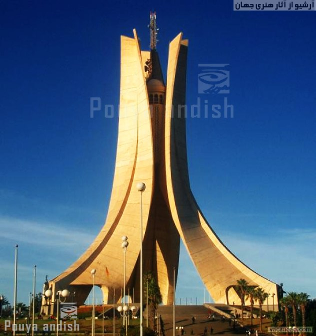 mojasamesazi mayadin 93 - عکس هایی از مجسمه های دنیا