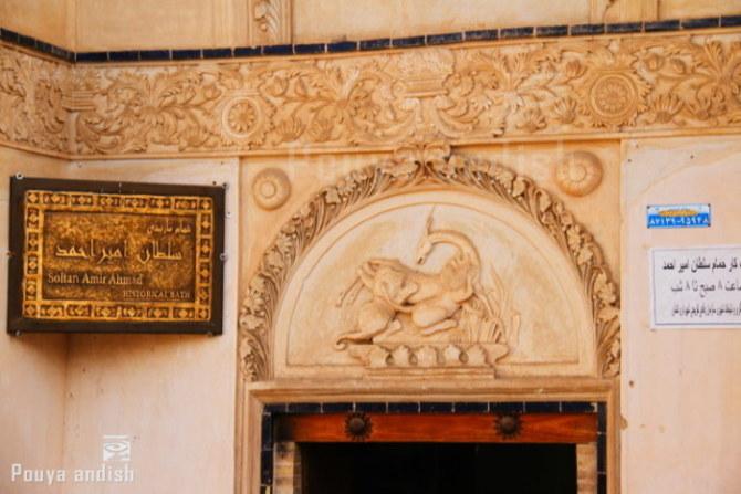 pottery kashan 128 - تور هنرجویان تصویرگران پویا اندیش - کاشان