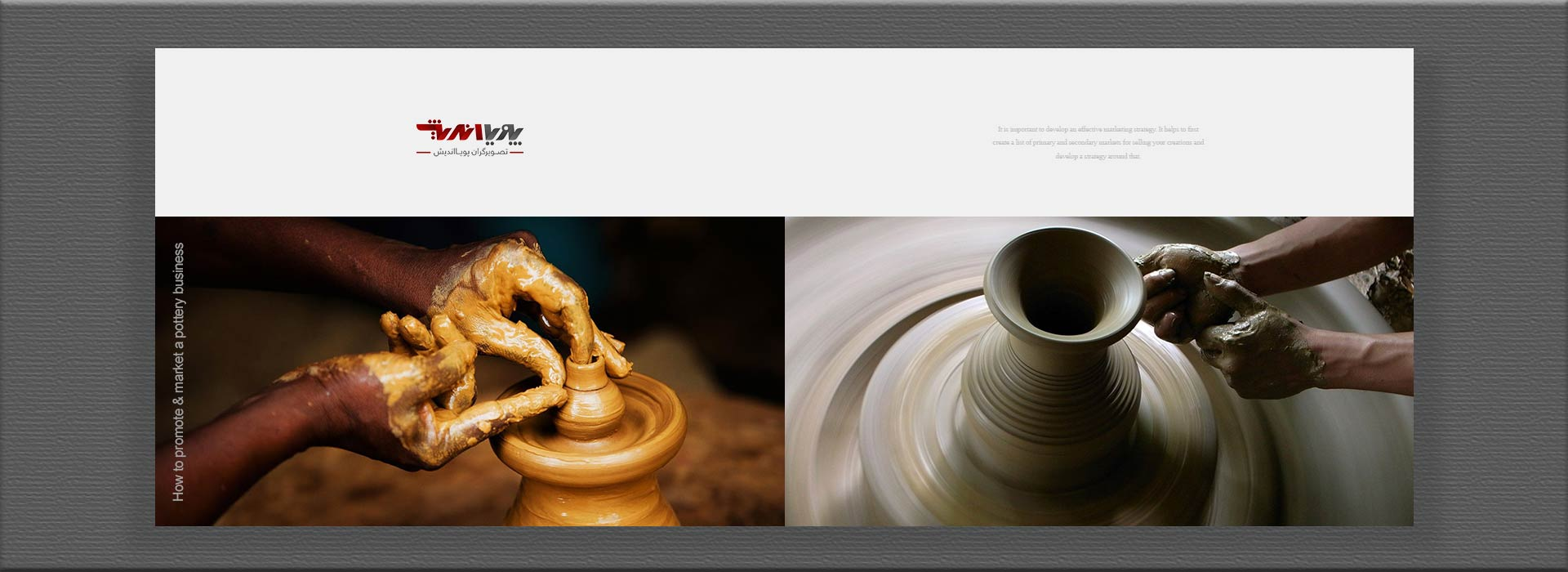 How to promote market  pottery business 1 - چگونه کسب و کار سفالگری راه اندازی کنیم ؟