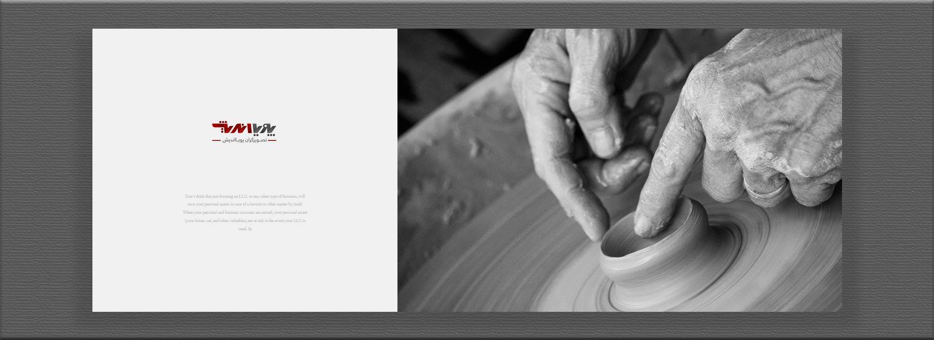 pottery - چگونه کسب و کار سفالگری راه اندازی کنیم ؟