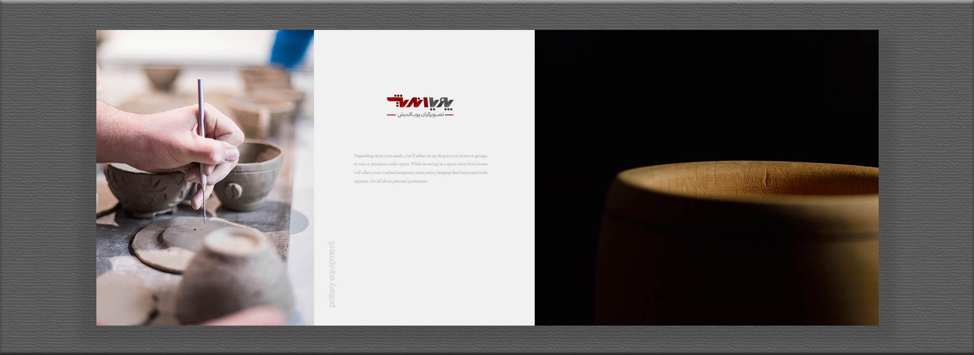 pottery equipment - چگونه کسب و کار سفالگری راه اندازی کنیم ؟