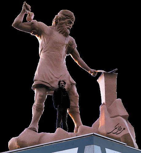 kave ahangar - مجسمه سازی